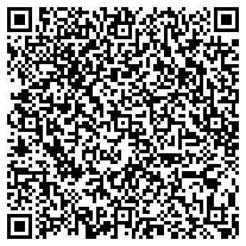 QR-код с контактной информацией организации ARROWMEDIA