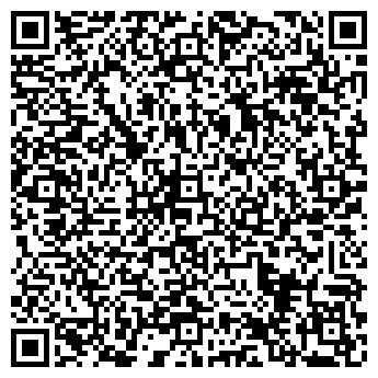 QR-код с контактной информацией организации ТВК Рамос, ООО