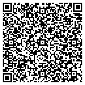 QR-код с контактной информацией организации фоб Жилчук