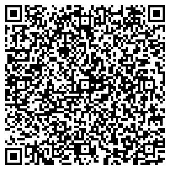 QR-код с контактной информацией организации А. Стен, ООО