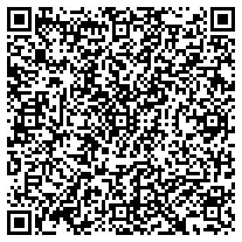 QR-код с контактной информацией организации ЧП Куринный
