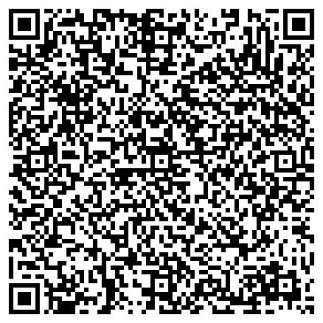 """QR-код с контактной информацией организации интернет-гипермаркет""""TARAS"""""""