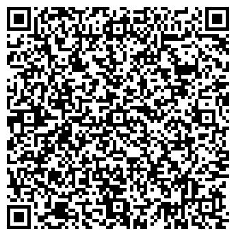 QR-код с контактной информацией организации Общество с ограниченной ответственностью ООО РИТОНА