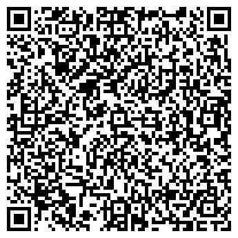 QR-код с контактной информацией организации Комфорт ТЦ, ТОО