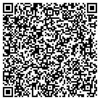 """QR-код с контактной информацией организации Общество с ограниченной ответственностью ТОВ """"Интергума"""""""
