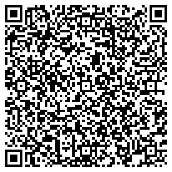 QR-код с контактной информацией организации ЧП Ройок