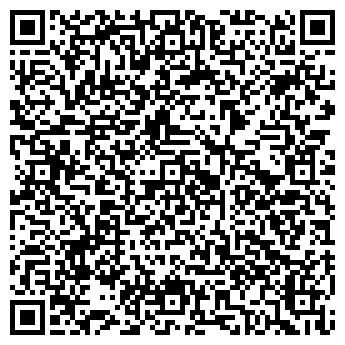 QR-код с контактной информацией организации ЕлЕктричка