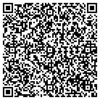 QR-код с контактной информацией организации ООО «Вайз тул»