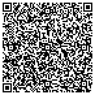 QR-код с контактной информацией организации ООО «Киевспецметалл»