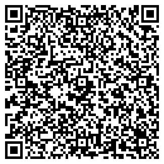 QR-код с контактной информацией организации БЫТ-СЕРВИС СУ