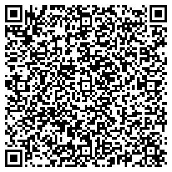"""QR-код с контактной информацией организации Чп """"Uadrill"""""""