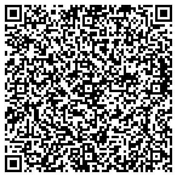 QR-код с контактной информацией организации Afc Company (Афс Компаний), ТОО