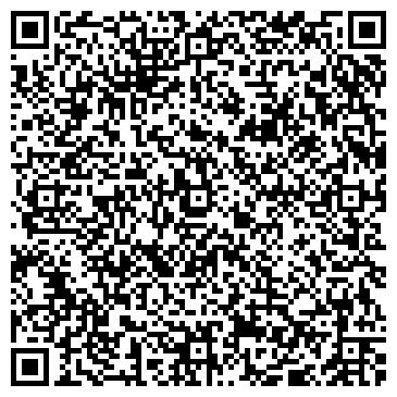QR-код с контактной информацией организации Азия сапплайз энд трейдинг компани лтд, ТОО