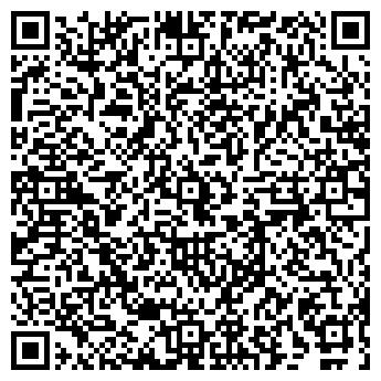 QR-код с контактной информацией организации Талан, ИП