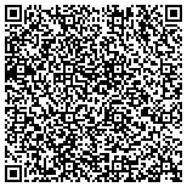 QR-код с контактной информацией организации West-Services (Вест Сервис), TOO