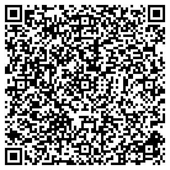 QR-код с контактной информацией организации Клининг НС (дистрибьютор Kimberly Clark), ТОО