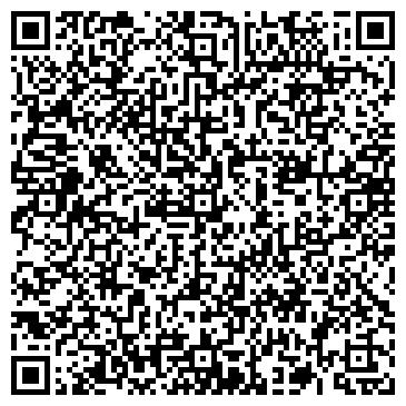QR-код с контактной информацией организации Argu (Аргу), ТОО