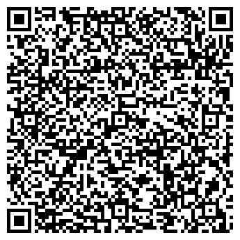 QR-код с контактной информацией организации Гранитный Двор, ТОО