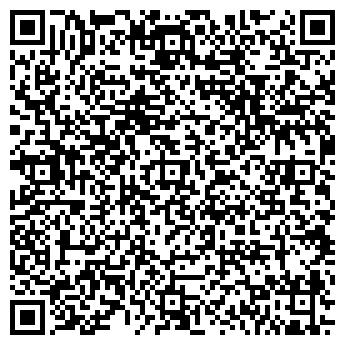 QR-код с контактной информацией организации Плей, ТОО