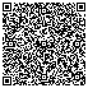 QR-код с контактной информацией организации Декор, Компания