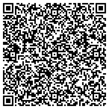 QR-код с контактной информацией организации ЭлектроГлобалКом, ТОО