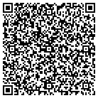 QR-код с контактной информацией организации Артехникс Казахстан, ТОО
