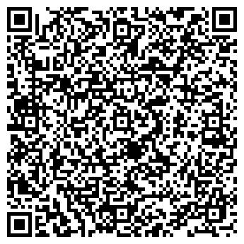 QR-код с контактной информацией организации Максаймандары, ТОО