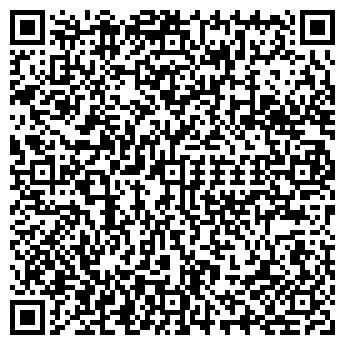 QR-код с контактной информацией организации Акка-алмас, ТОО