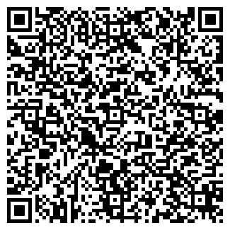 QR-код с контактной информацией организации ООО Центрцемент