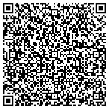 QR-код с контактной информацией организации Триос-Техно, ТОО