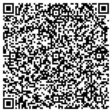 QR-код с контактной информацией организации Барыс 2030, ТОО