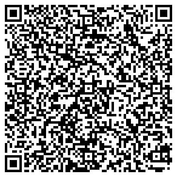 QR-код с контактной информацией организации Professional (Профешенел), ТОО