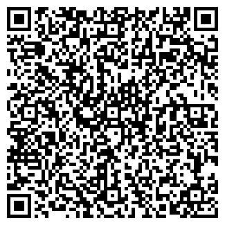 QR-код с контактной информацией организации ПМК-15