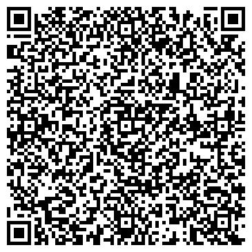 QR-код с контактной информацией организации Алина, ИП Магазин Пегас