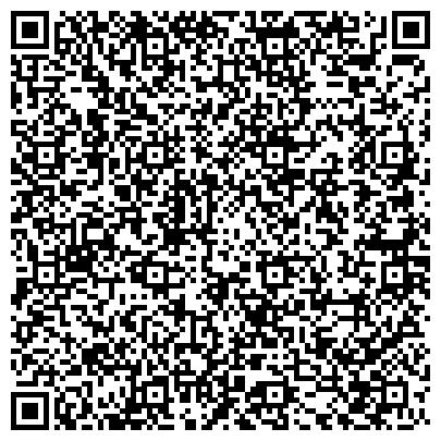 QR-код с контактной информацией организации Asv Group Company (Асв груп компани), ТОО