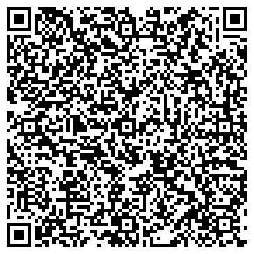 QR-код с контактной информацией организации Ata Kz Ltd (Ата Кз Лтд), ТОО