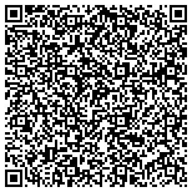 QR-код с контактной информацией организации Торговая компания Инструмент, ТОО