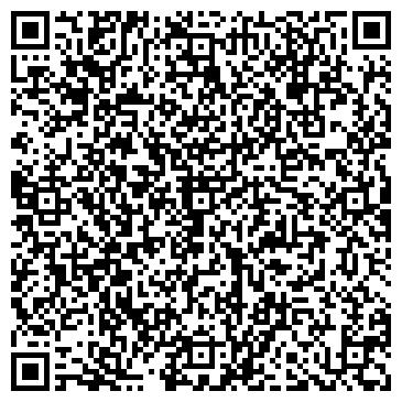 QR-код с контактной информацией организации ПФ Рауан, ТОО