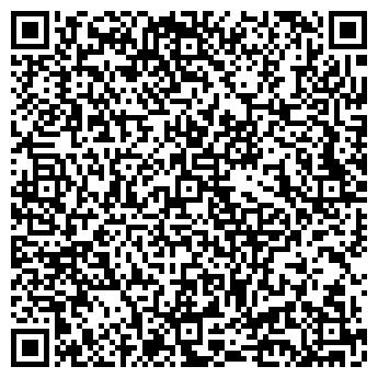 QR-код с контактной информацией организации Мир инструмента, ТОО