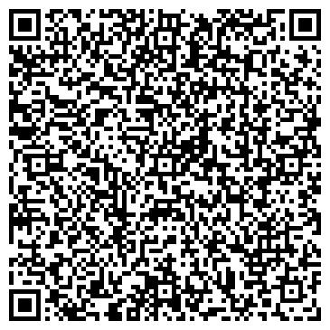 QR-код с контактной информацией организации Аспан-монтаж, ТОО