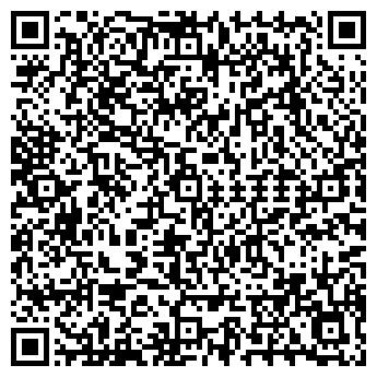 QR-код с контактной информацией организации Бакай, АО