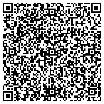 QR-код с контактной информацией организации Welding Group (Группа Сварки), ТОО
