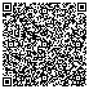 QR-код с контактной информацией организации X Met (Икс Мет), ТОО