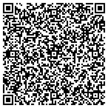 QR-код с контактной информацией организации Nur Kadam (Нур Кадам), ТОО