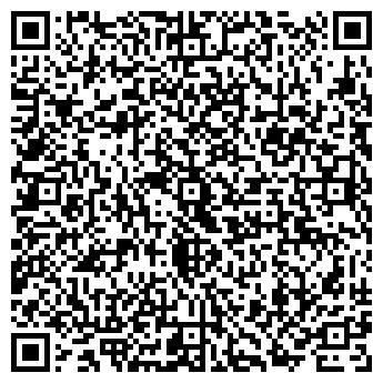 QR-код с контактной информацией организации Таханова Ж.Е ,ИП