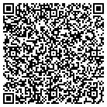 QR-код с контактной информацией организации Sillo N (Силло Н), ТОО