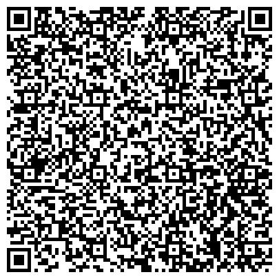 QR-код с контактной информацией организации ООО «Торговый дом «Стройматериалы – регион»
