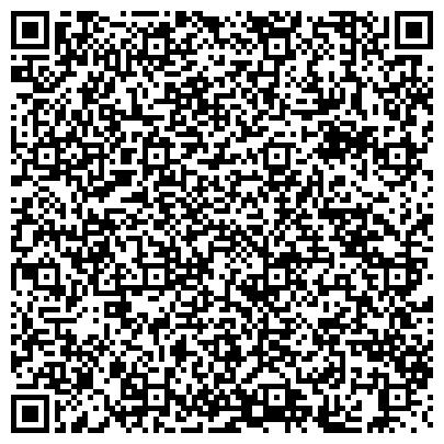 QR-код с контактной информацией организации КазРостТехнология, ТОО