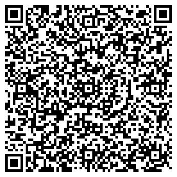 QR-код с контактной информацией организации СТС Оsim Kazakhstan (Стс осим Казахстан), ТОО