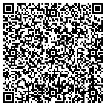 QR-код с контактной информацией организации Мир Dwt (Мир Двт), ТОО